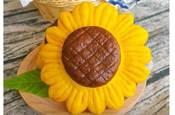 好看又好吃的南瓜太陽花饅頭,孩子愛吃!