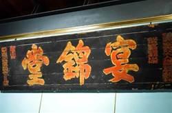 揭秘北京富豪食堂,隱形有錢人都在吃什麼?